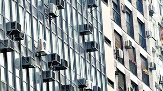 Aire acondicionado edificios
